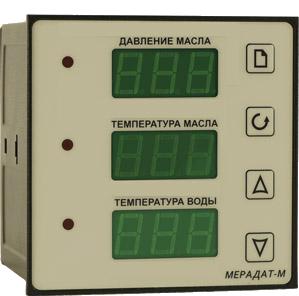 Мерадат-М63М1 - прибор для контроля параметров дизельного двигателя