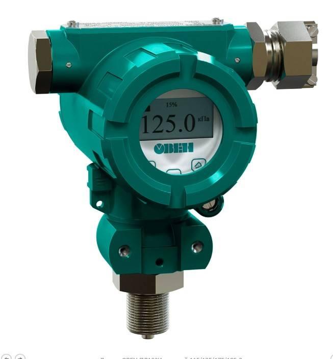ПД100И модели 115/125/175/185-2 - датчик давления для сложных условий с ЖК-индикацией