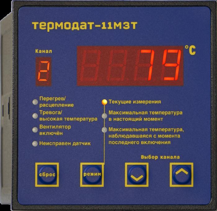 Термодат-11М3Т1, БКТ - блок контроля температур