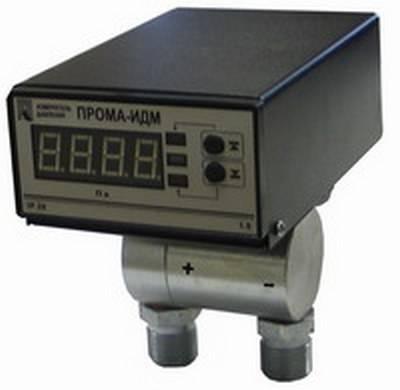 Прома-ИДМ-ДД - измеритель разности давлений газов