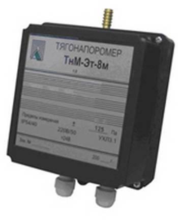 ТНМ-Эт-8 - тягонапоромер электрический мембранный