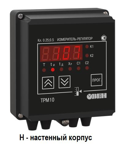 ТРМ10 - измеритель ПИД-регулятор одноканальный