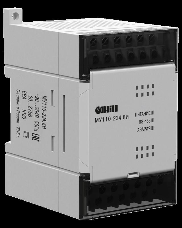 МУ110-8И - модуль аналогового вывода
