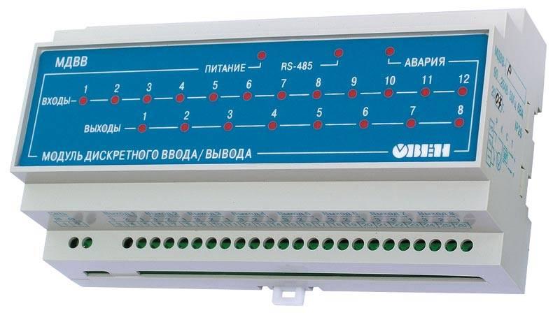 МДВВ - модуль дискретного ввода/вывода