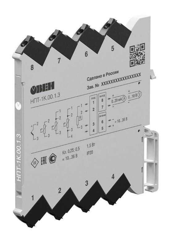 НПТ-1К - линейка нормирующих преобразователей для термометров сопротивления и термопар