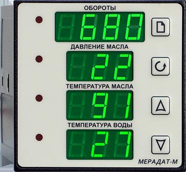 Мерадат-М64М1 - тахометр