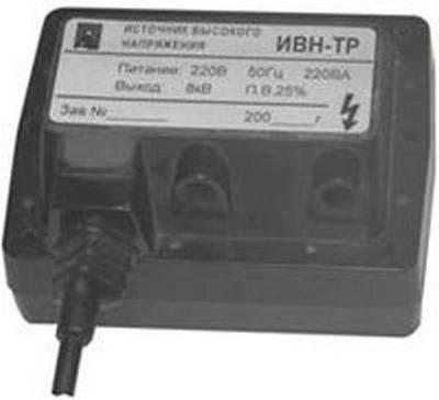ИВН-ТР - трансформатор розжига