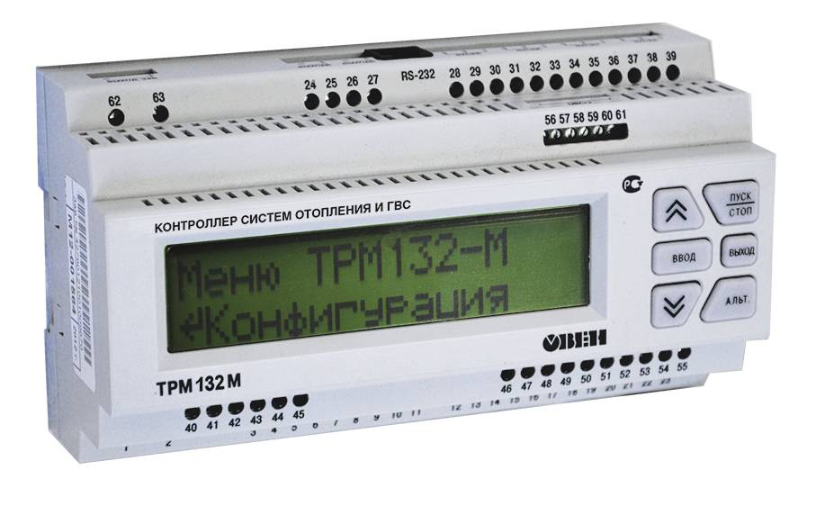 ТРМ132М - контроллер для систем отопления и горячего водоснабжения (ГВС)