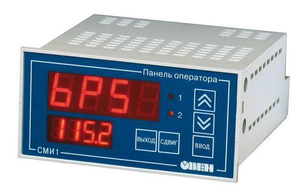 СМИ1 - панель оператора