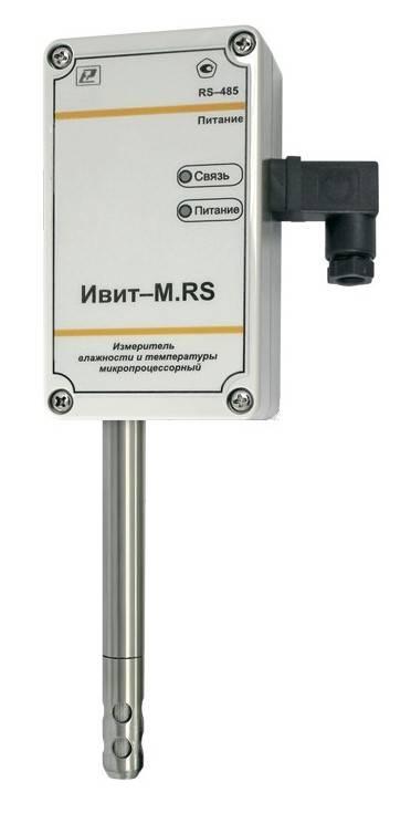 Ивит-М.RS - электронный измеритель влажности и температуры