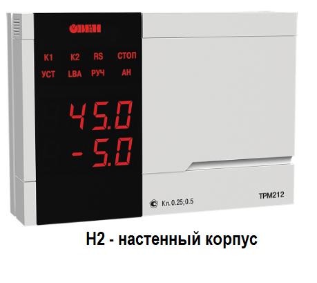 ТРМ212 - измеритель ПИД-регулятор для управления задвижками и трехходовыми клапанами с интерфейсом RS-485