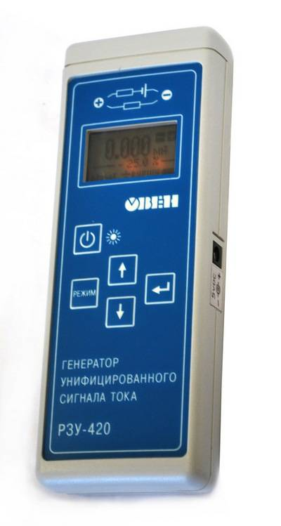 РЗУ-420 - калибратор токовой петли