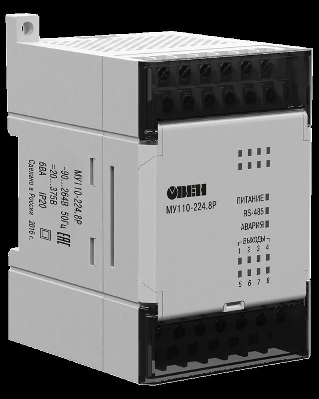 МУ110-8Р - модуль дискретного вывода