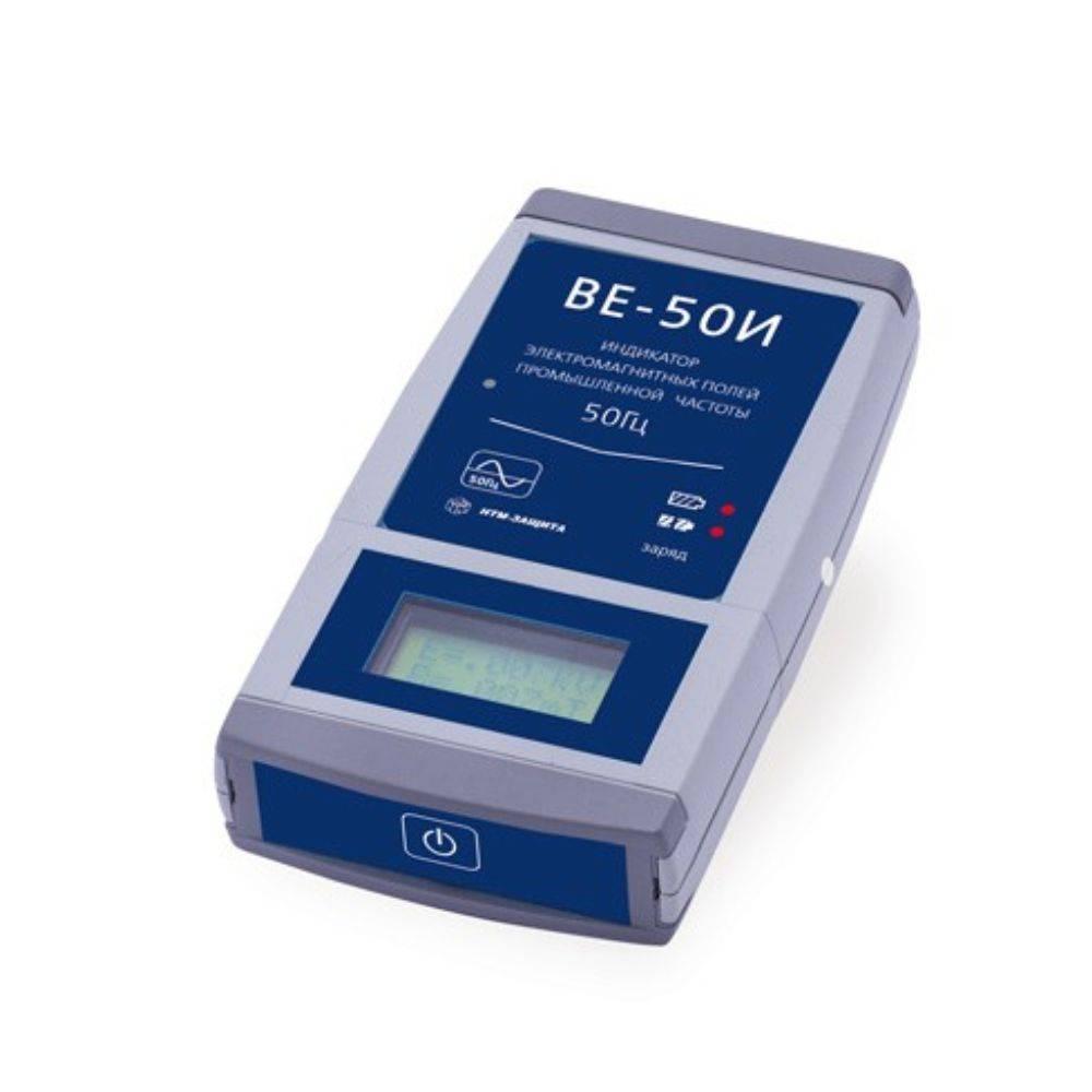 BE-50И - индикатор уровня ЭМП промышленной частоты 50 Гц