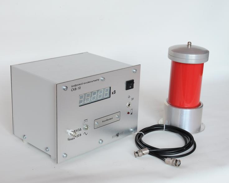 СКВ-10-СТ - цифровой киловольтметр