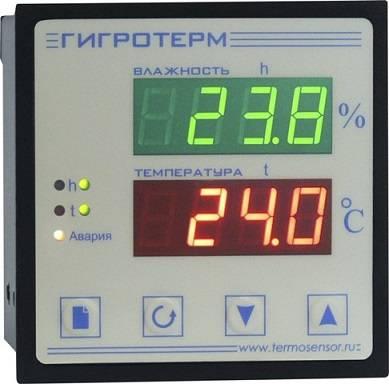 Гигротерм-38И5 - измеритель температуры и влажности