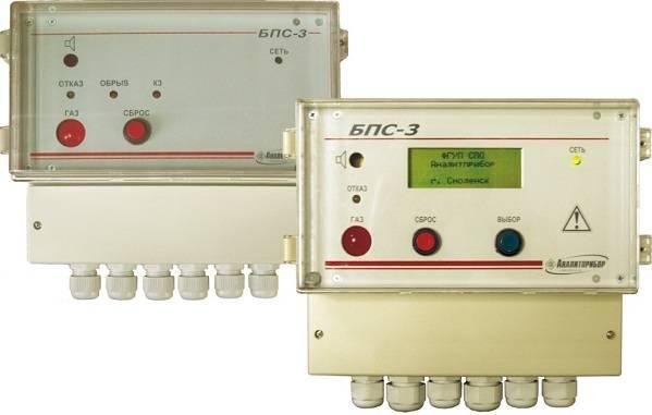 БПС-3 - блок питания и сигнализации для СТГ-3