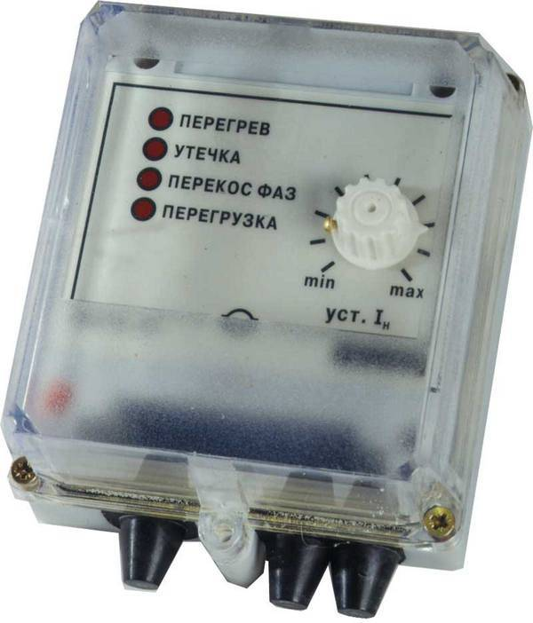 УЗОТЭ-2У - устройство защитного отключения трехфазного электродвигателя