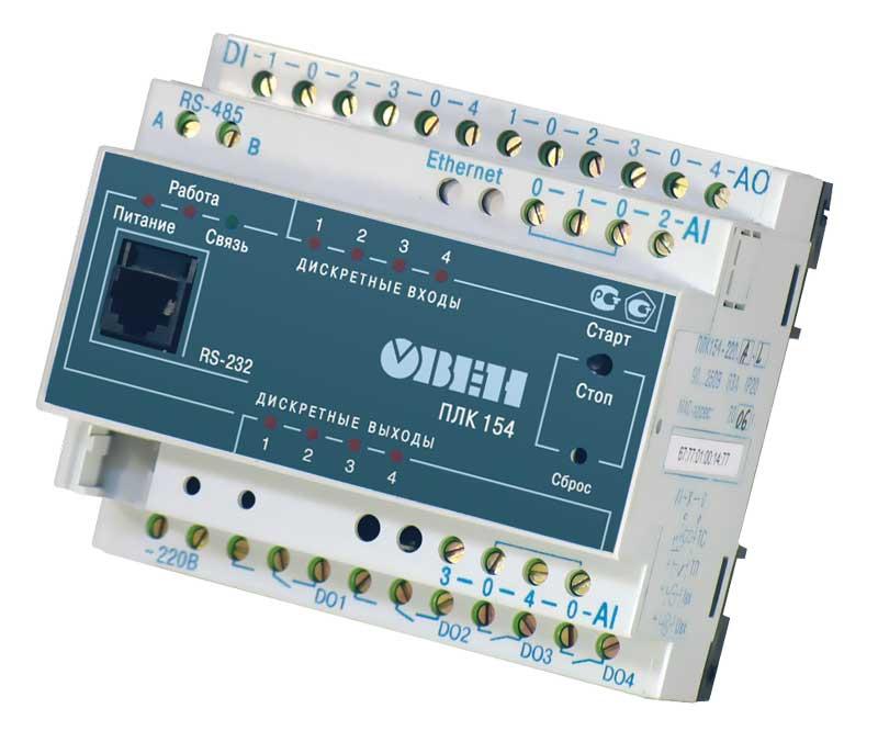 ПЛК154 - программируемый логический контроллер