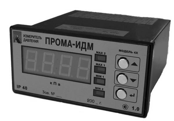 Прома-ИДМ-ДИВ - измеритель вакуумметрического и избыточного давления газов