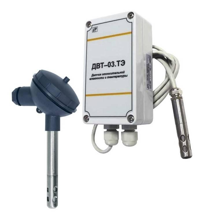 ДВТ-03.ТЭ - датчики влажности и температуры