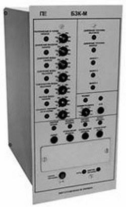 БЗК-М - блок защиты котла микропроцессорный