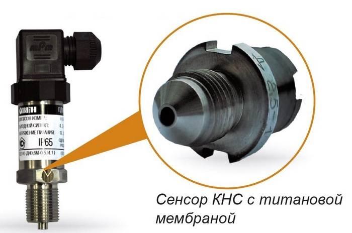 ПД100-ДИ/ДИВ/ДВ-411 - датчики (преобразователи) давления для агрессивных и низкотемпературных сред