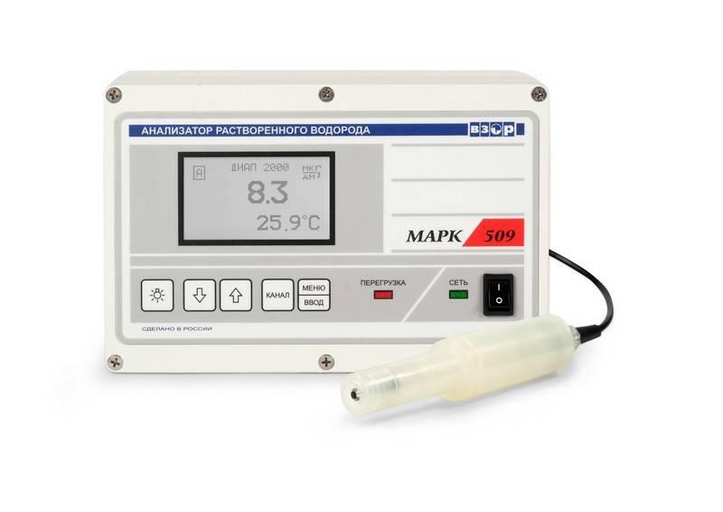 МАРК-509 - анализатор растворенного водорода