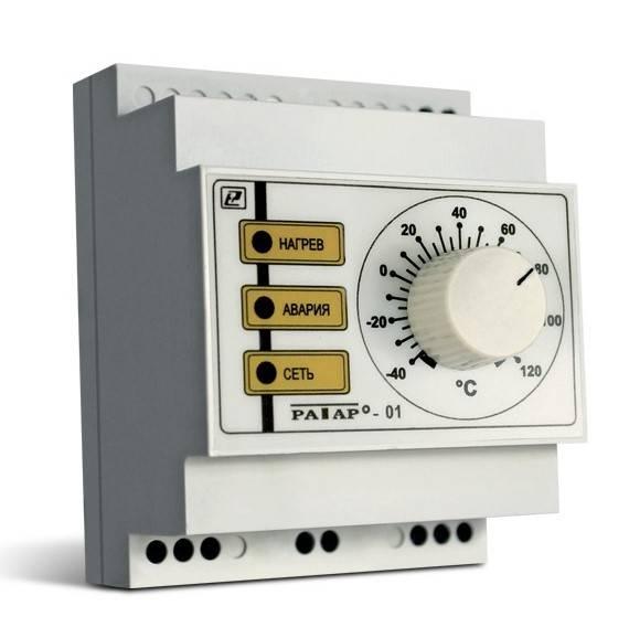 Ратар-01 - терморегулятор универсальный