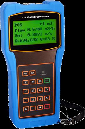 StreamLux SLS-700P - портативный ультразвуковой расходомер