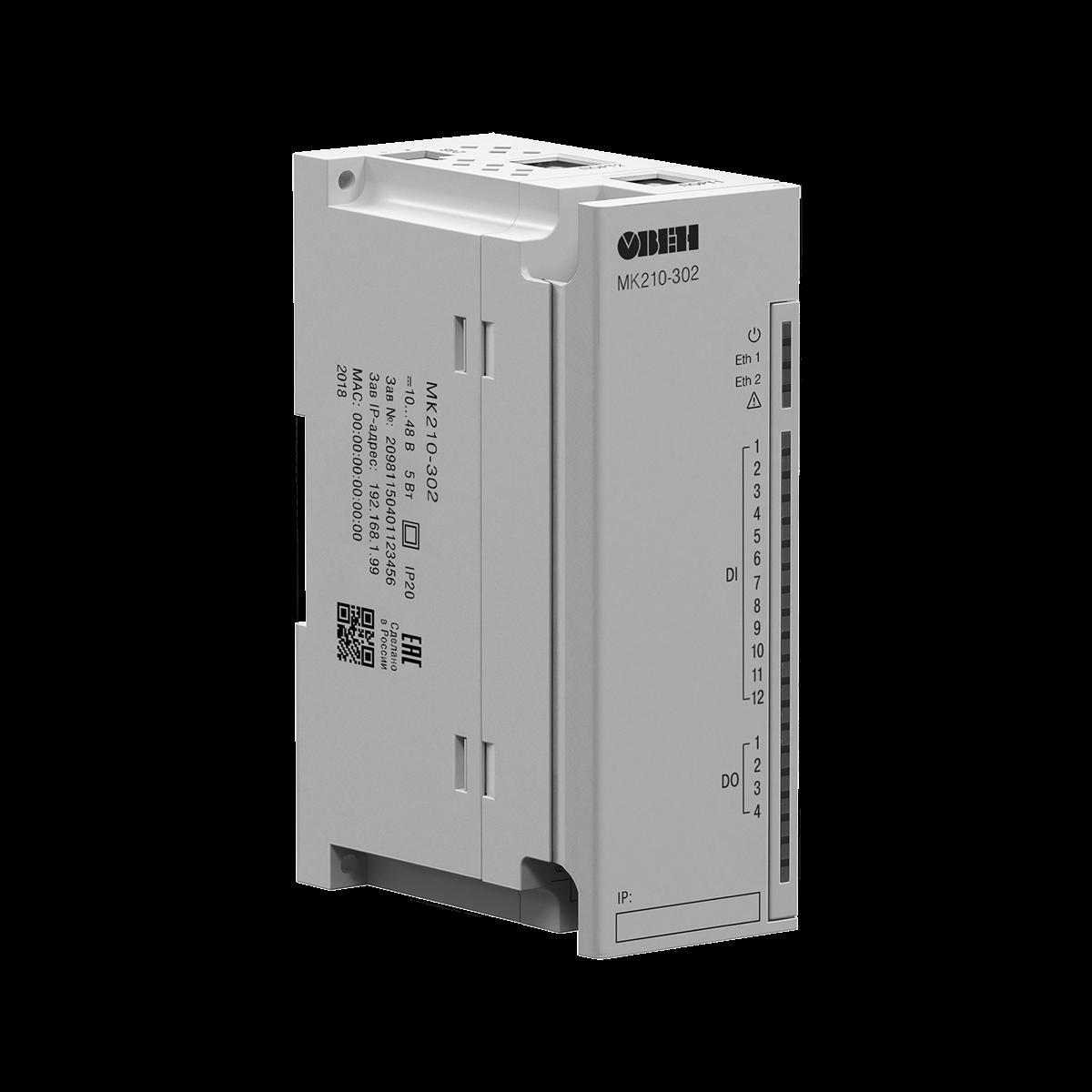 МК210 - Модуль дискретного ввода/вывода (Ethernet)