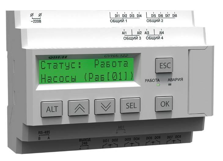 СУНА-122 - каскадный контроллер для управления насосами с преобразователем частоты